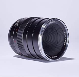 Zeiss 50mm f/2.0 Makro Planar ZF Manual Focus Macro Lens for The Nikon F AI-S Bayonet SLR System.