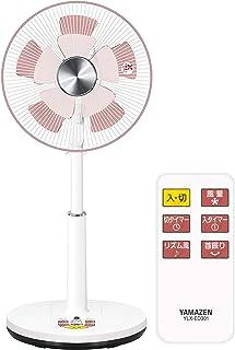 [山善] DCモーター搭載 30cm リビング扇風機 (静音モード搭載) (リモコン) (風量4段階) 換気 入切タイマー付 メタリックローズ YLX-ED301(MR) [メーカー保証1年]