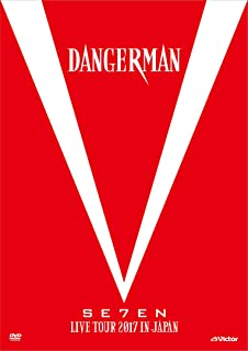 SE7EN LIVE TOUR 2017 in JAPAN-Dangerman- [DVD]