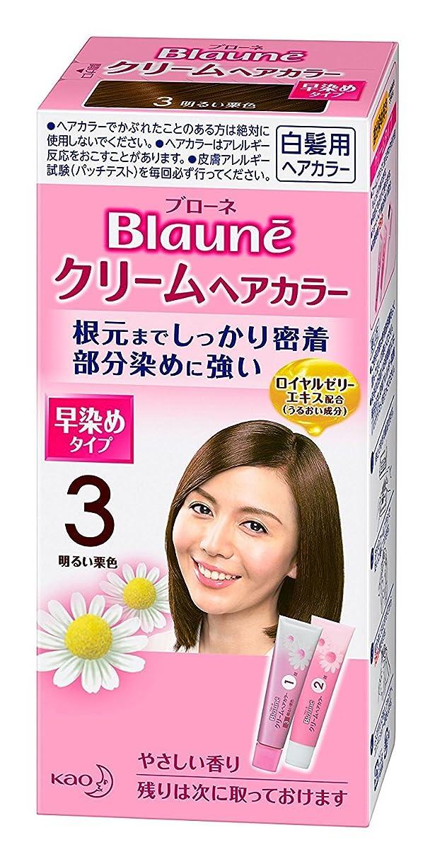 責任者イル責【花王】ブローネ クリームヘアカラー 3明るい栗色 ×10個セット