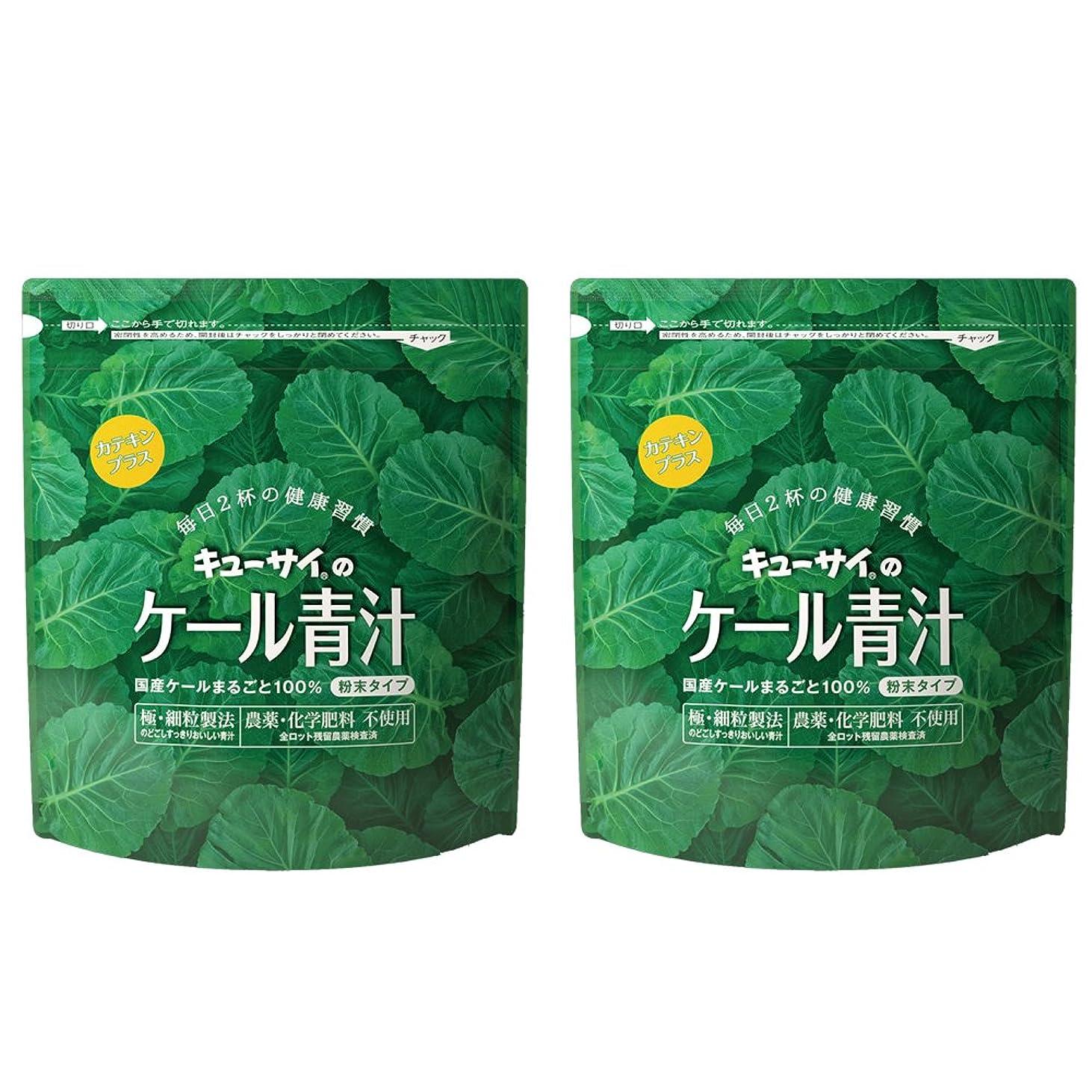 病院防水プーノキューサイ青汁カテキンプラス420g(粉末タイプ)2袋まとめ買い【1袋420g(約1カ月分)】