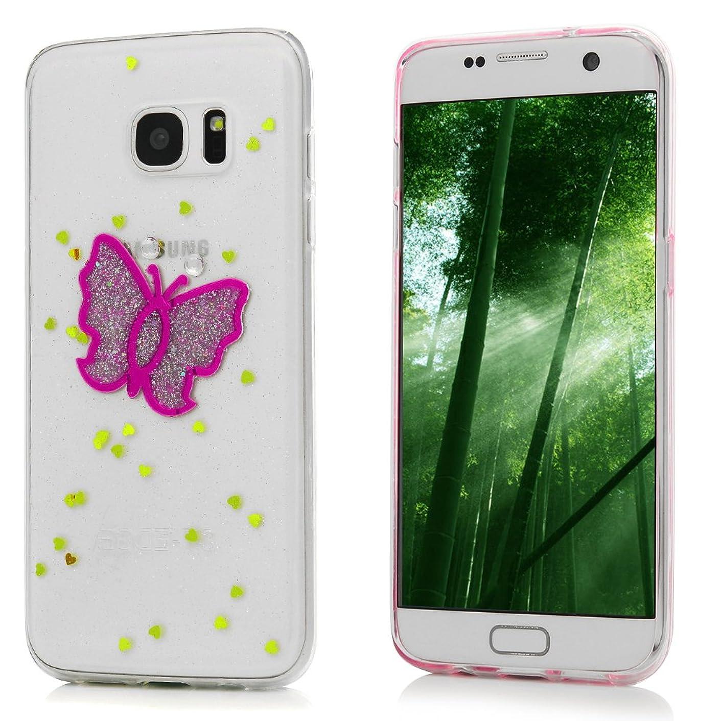 パイントイブニング石油YOKIRIN Samsung Galaxy S7 ケース 流砂 キラキラ 夜光式 Galaxy S7 リラックス 超軽量 極薄 落下防止 防指紋 散熱加工 シンプル 保護バンパー 弾力性付き アンチスクラッチ スマートフォンカバー Galaxy S7 カバー 胡蝶
