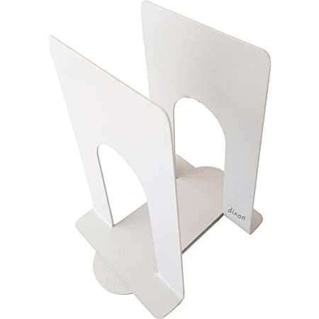 Dixon Metal Bookends - 2 Per Pack