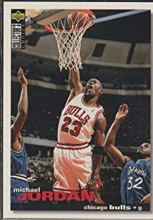 1995 Collectors Choice Michael Jordan Bulls Basketball Card #45