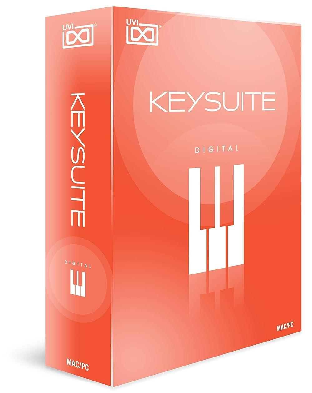 意気揚々ライオネルグリーンストリート結核Key Suite Digitak - キーボードモジュール音源集 -