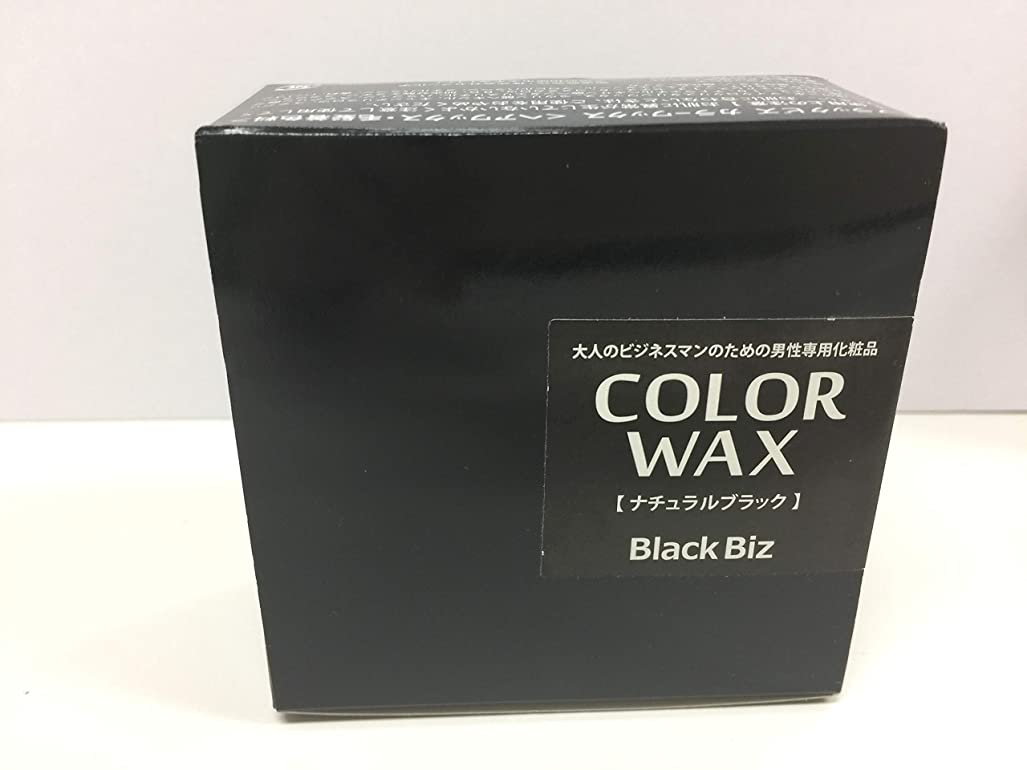 食料品店行く移行大人のビジネスマンのための男性専用化粧品 BlackBiz COLOR WAX ブラックビズ カラーワックス 【ナチュラルブラック】