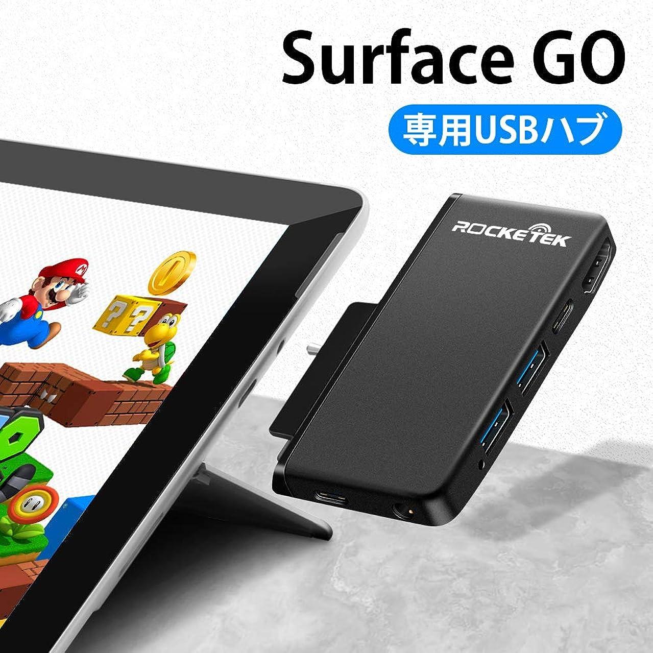 退院存在気候の山Rocketek Surface Go専用ハブ 6in1機能拡張、USB 3.0ポート*2、 4K HDMI出力ポート、 3.5mm ヘッドホンジャック、Type Cポート*2、60W PD充電可能(surface goドッキングステーション)