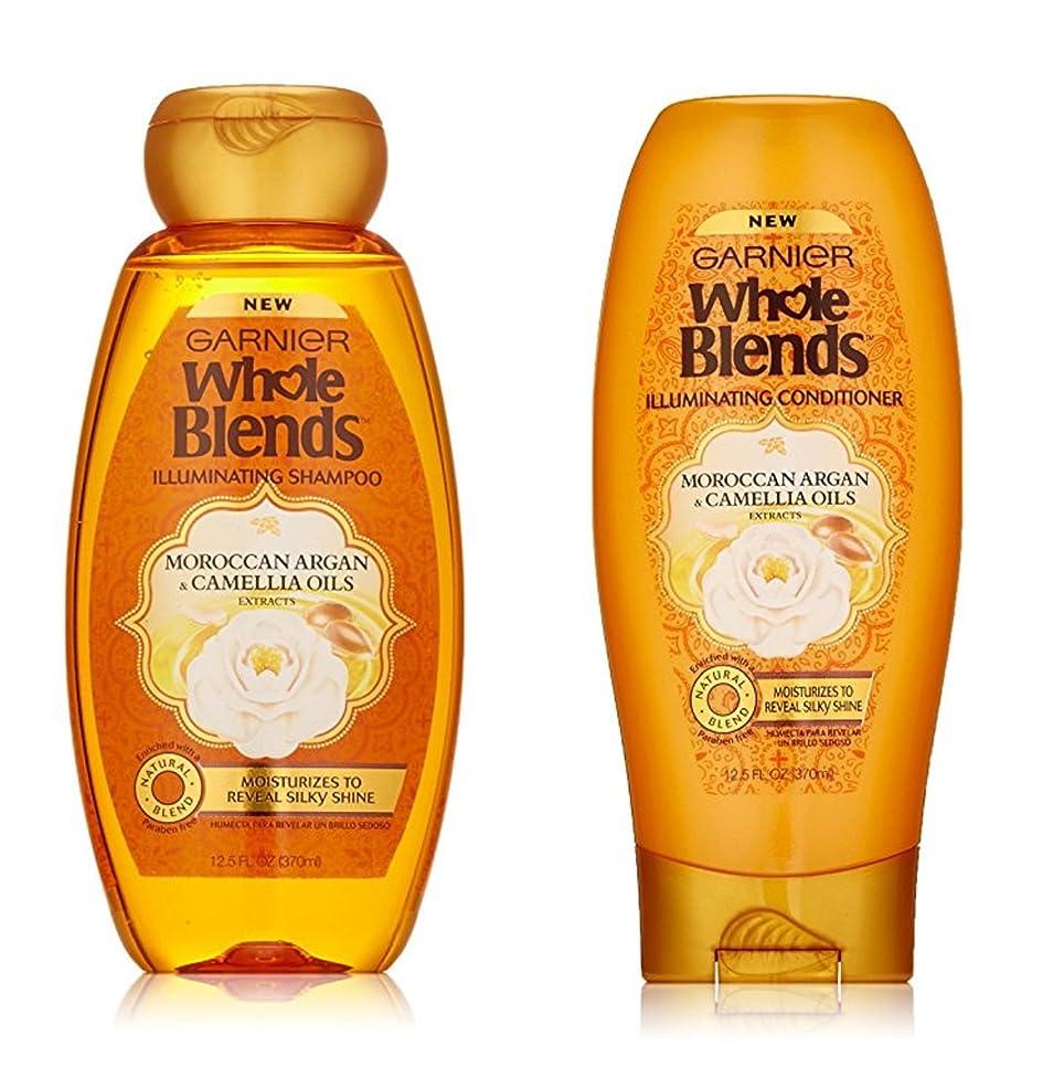 Garnier Whole Blends Illuminating Moroccan Argan Shampoo Conditioner Set 12.5 Ounce