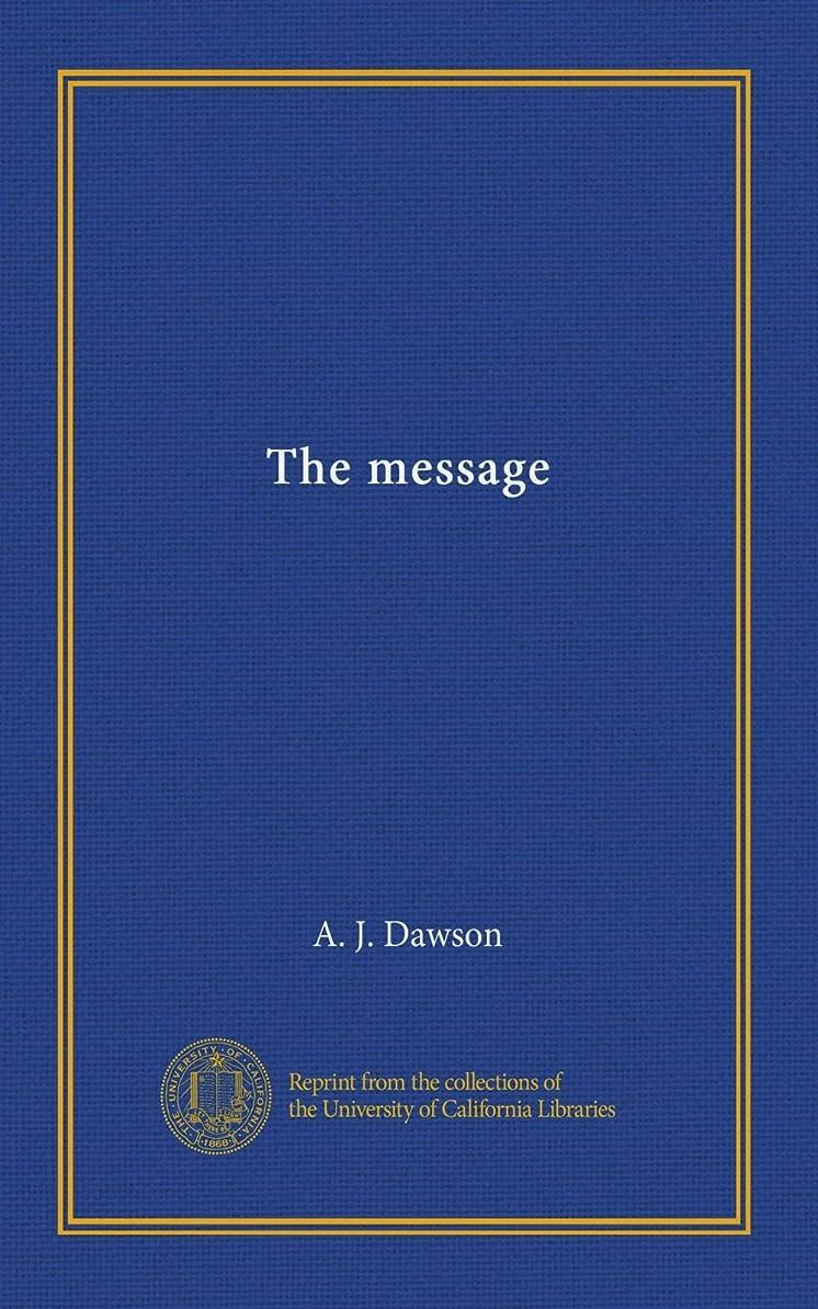 風メンテナンス単語The message
