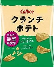 カルビー クランチポテト サワークリームオニオン味 60g ×12袋