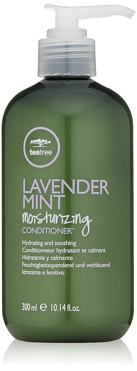 反発廃棄するオプショナルPaul Mitchell Lavender Mint Moisturising Conditioner - 300ml