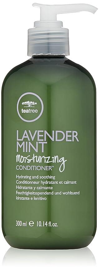 帰する倫理どれでもPaul Mitchell Lavender Mint Moisturising Conditioner - 300ml