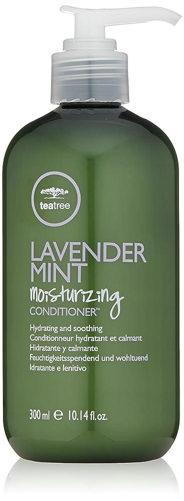無傷塗抹プロットPaul Mitchell Lavender Mint Moisturising Conditioner - 300ml