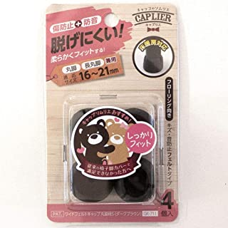 WAKI ワイドフェルトキャップ丸脚用Sサイズ【濃茶】 4個セット GK-711