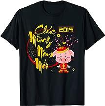 Chuc mung nam moi 2019 Year of the pig Shirt