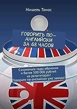 40 Funzionari Amministrativi Scolastici - Le norme anticorruzione, gli obblighi di trasparenza e pubblicità (Italian Edition)