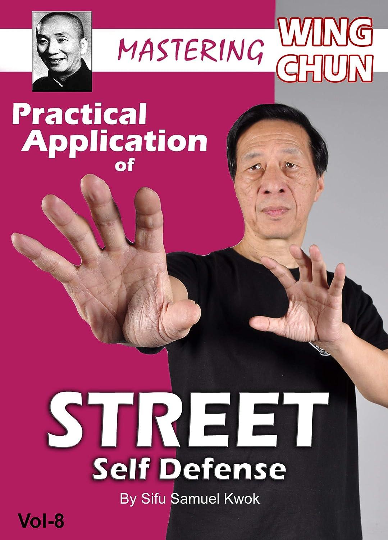 Master Wing Chun - Vol-8 Practical Self of Application Street Super Max 62% OFF sale De