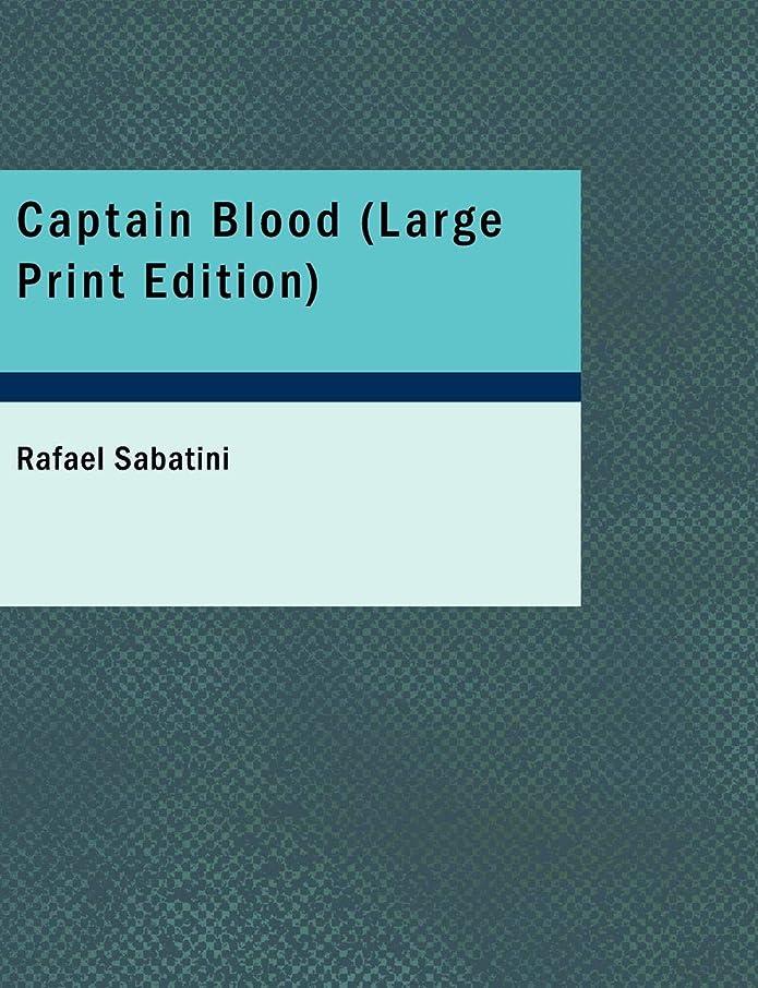 海アクション失望Captain Blood