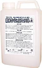 マキシマム 防水ワンにゃんプロテクト 2kg (マットタイプ)