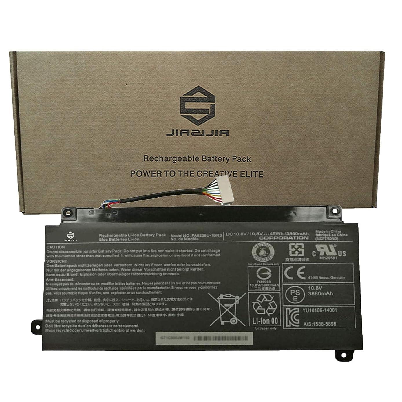 JIAZIJIA PA5208U-1BRS Laptop Battery Compatible with Toshiba Chromebook CB30 CB35 Satellite Radius 14 L40W E45W L55W P55W P50W Series Notebook P000619700 P000645710 PA5208U 10.8V 45Wh 3860mAh