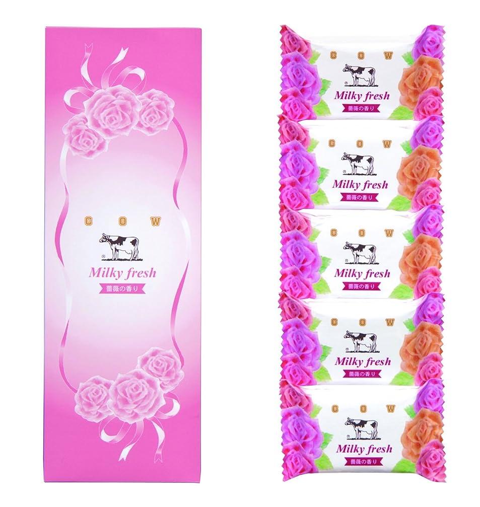 論理的にネスト買うバイソン 牛乳石鹸 ミルキィフレッシュセット MF-5 (石鹸80g×5個)
