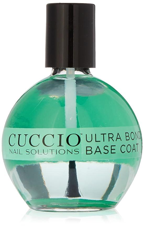 緊張過去放棄Cuccio Nail Treatments - Ultra Bond Base Coat - 75 mL / 2.5 oz