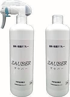 次亜塩素炭酸水ザウバー詰め替えセット500ml×2本