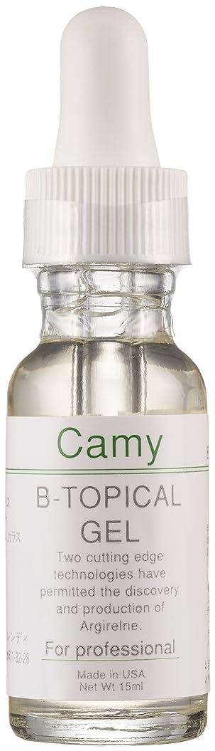 人工スキーム間欠Camy B-Topical キャミー B-トピカルジェル 15ml