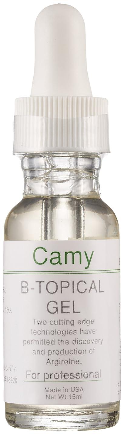 うがいコーヒープラスCamy B-Topical キャミー B-トピカルジェル 15ml
