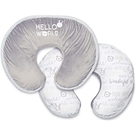 Boppy Luxe Nursing Pillow and Positioner, Hello World, Ultra-soft minky fabric on one side with adorable appliqué and coordinating piping