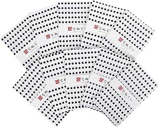 彩(irodori) 豆絞り 手ぬぐい 10枚セット 紺 ほつれ防止あり 日本製 33×88cm
