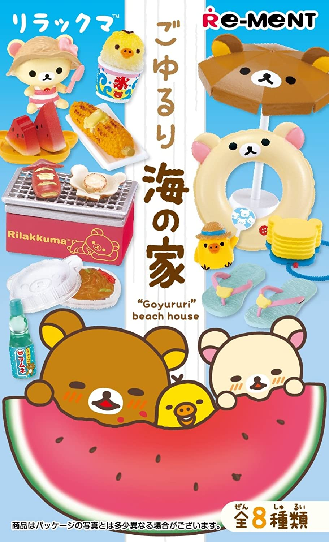 Rilakkuma please yururi sea House BOX product 1 = 8 pieces with a total eight