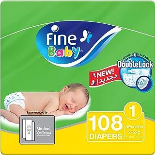 فاين بيبي قفل مزدوج، مقاس 1، المولود الجديد، 2-5 كغ، 108 حفاض