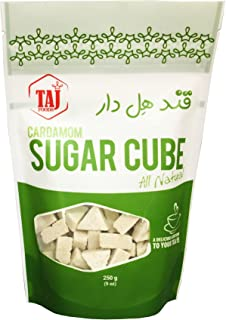 All Natural Sugar Cubes, 9 oz (Cardamom)