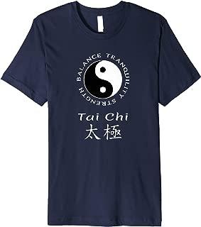 Tai Chi Chuan Chinese Martial Arts Yin Yang T-Shirt