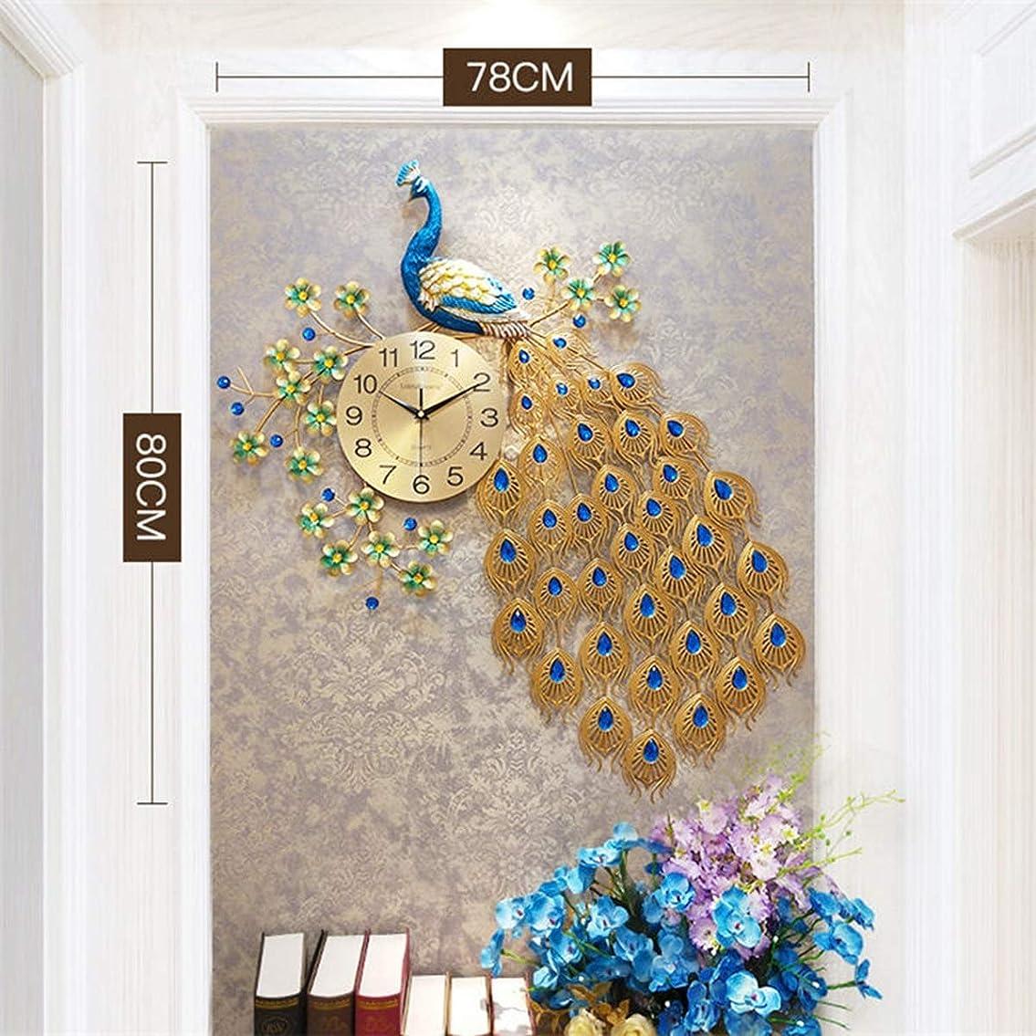幸運マーベルいう大型クリエイティブウォールクロックwclt孔雀ダイヤモンドミュートクロック用リビングルーム家の装飾デジタルメタルクリスタル現代の時計ウォールウォッチ (Style : 2)