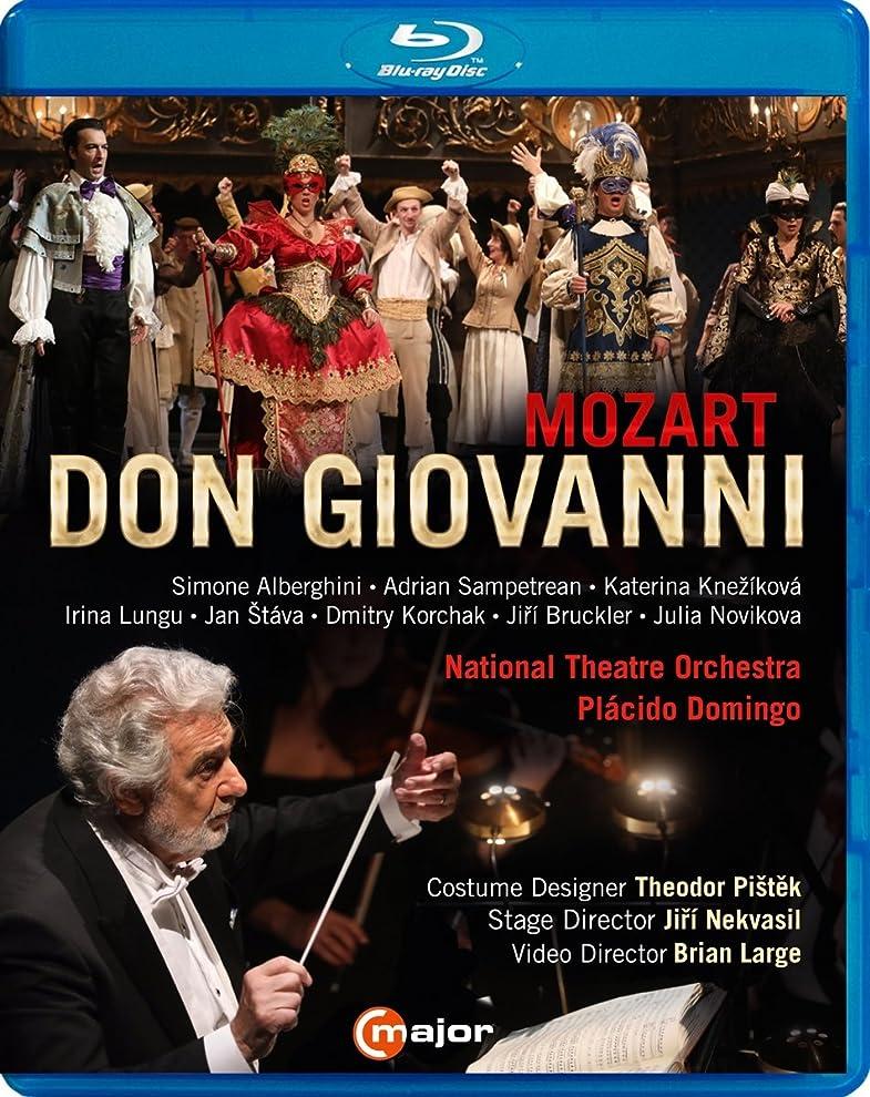 ウール忙しいダブルMozart: Don Giovanni [Blu-ray]