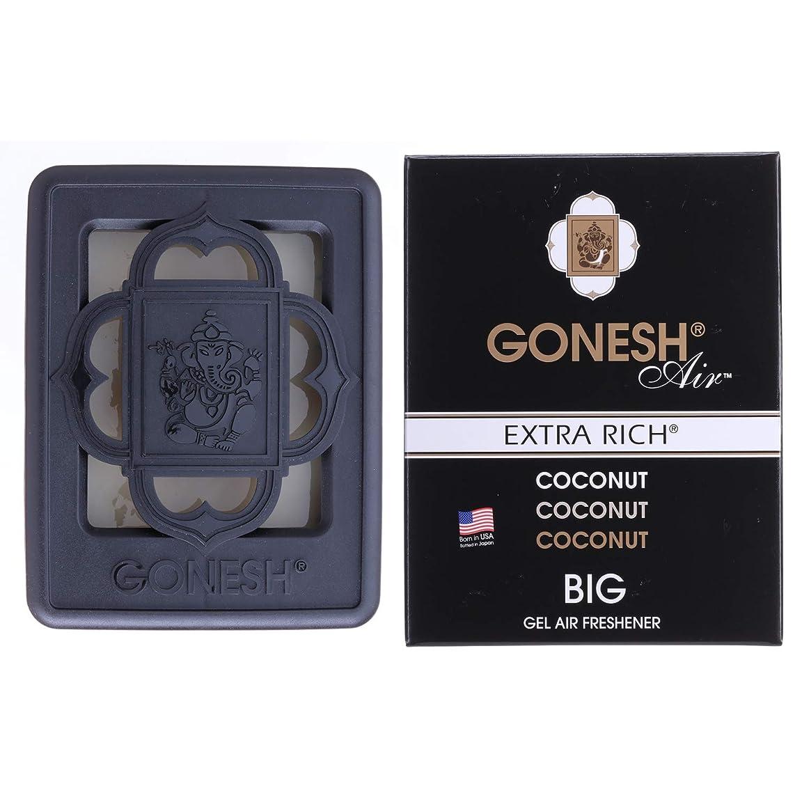 貯水池なる受信機GONESH(ガーネッシュ)ビッグゲルエアフレッシュナー ココナッツ(ココナッツの香り)