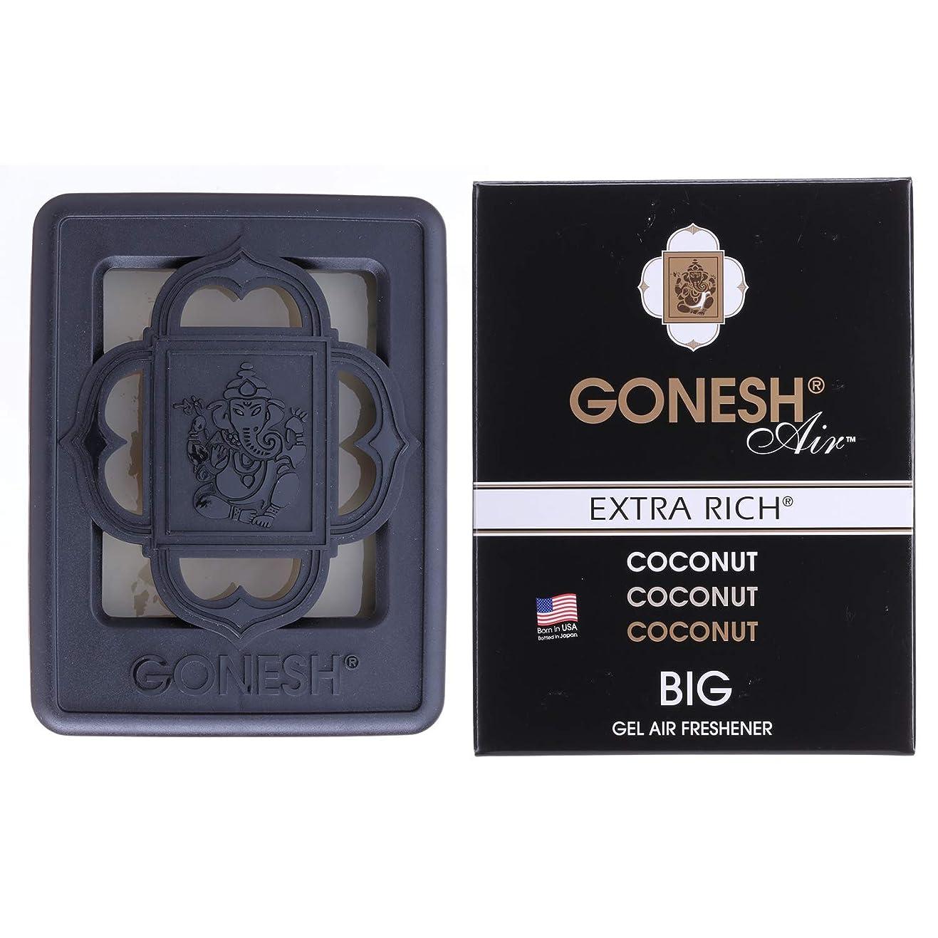 フォームイディオム意味のあるGONESH(ガーネッシュ)ビッグゲルエアフレッシュナー ココナッツ(ココナッツの香り)