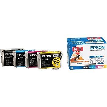 エプソン 純正 インクカートリッジ ペン・糸 IC4CL6165 4色パック