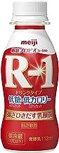 [冷蔵] 明治プロビオヨーグルトR-1 ドリンクタイプ 低糖・低カロリー 112ml