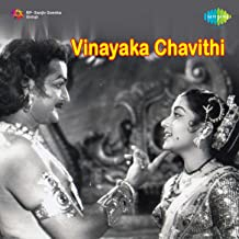 Vinayaka Chavithi (Original Motion Picture Soundtrack)