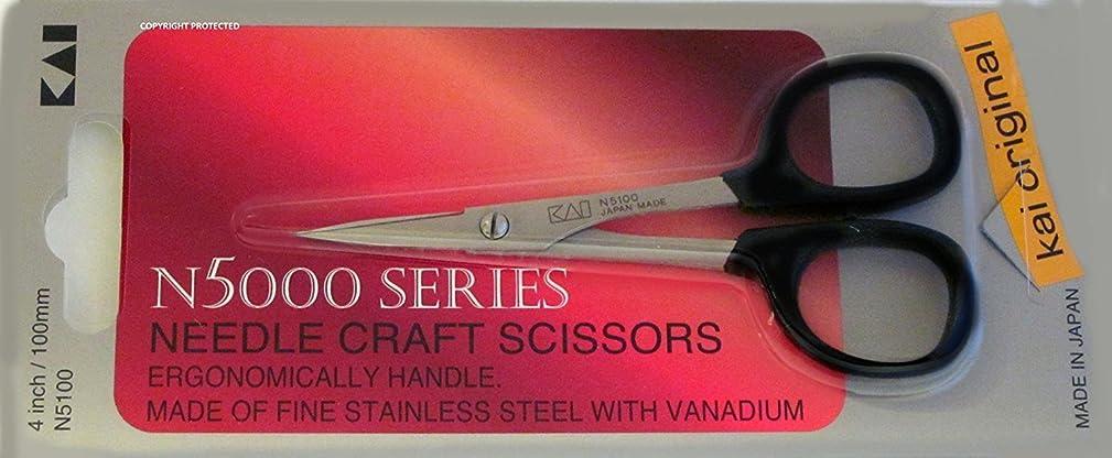 Kai 5100 4-inch Needlecraft Scissor