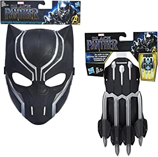 Marvel Black Panther Mask + Slash Claw Bundle
