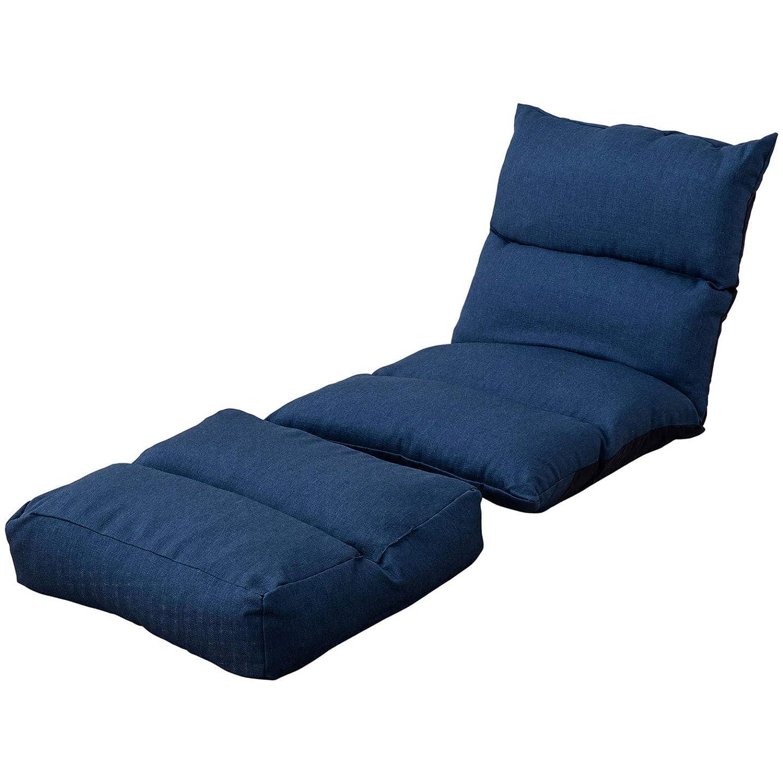 ライオン例有限エムール 座椅子 ソファー オットマン付き 15段階 リクライニング 背もたれ 日本製 ネイビー