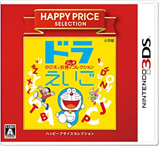 Happy Price selection Dora English Nobita and the fairy in Wonderland collection