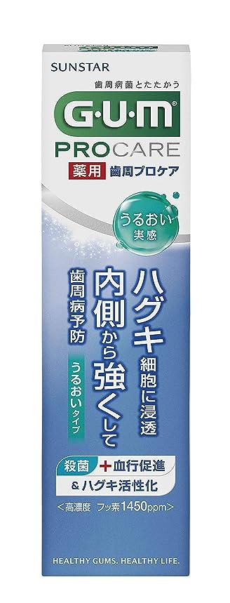 乳白色生命体摂動薬用GUM プロケアペーストF うるおい 85G