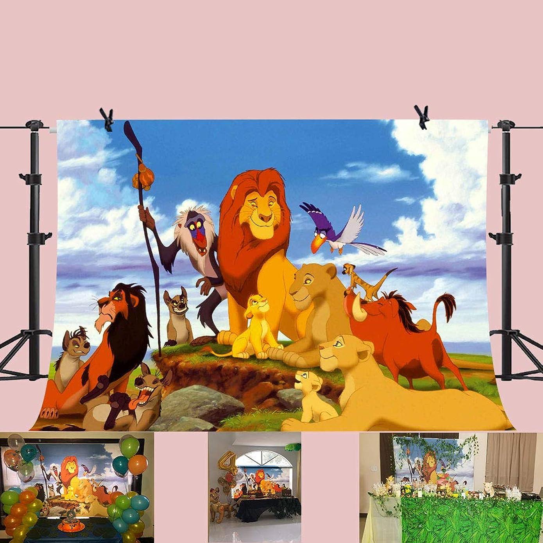 PHMOJEN 7X5FT Cartoon Lion Forest King Photography Backdrop Jungle Safari Background for Photographic Kids Children Party Studio Photo Backdrop Props GEPH103