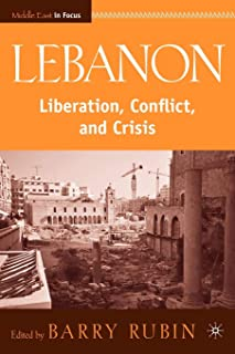 Lebanon (Middle East in Focus)