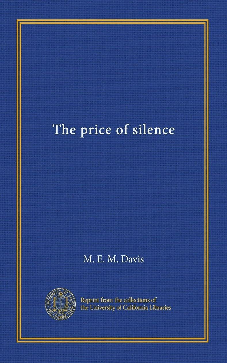 合わせてジレンマ月曜日The price of silence